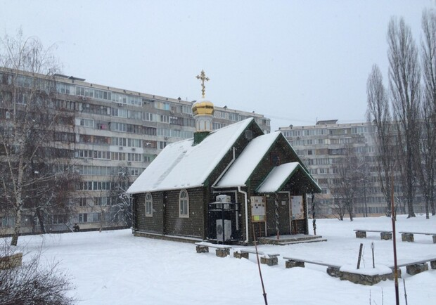Фото: news.church.ua