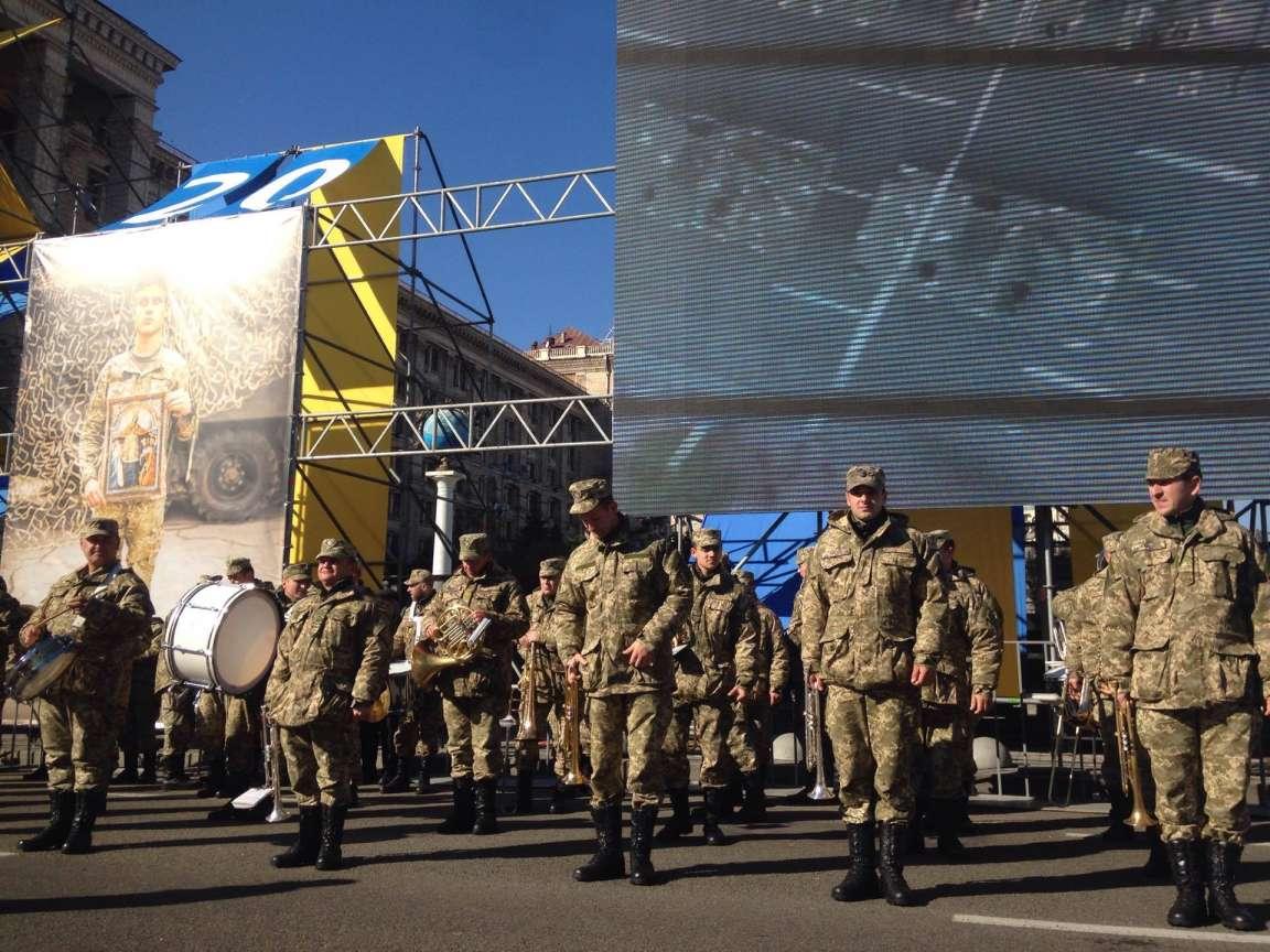 Фото день защитника украины