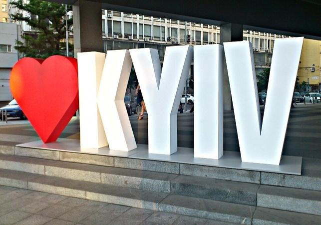 Слово «Киев» на английском языке будет звучать иначе ...